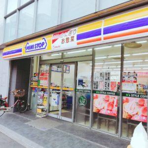 ミニストップ 西浅草2丁目店