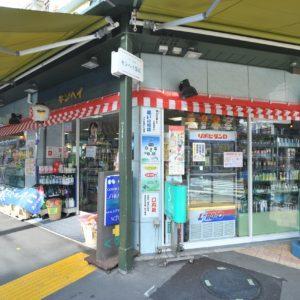 キンヘイ薬店